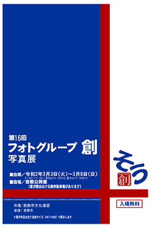 創ポストカート2020.jpg